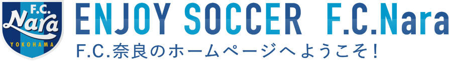 ENJOY SOCCER F.C.Nara  F.C.奈良のホームページへようこそ!